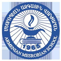 Armenian Mesrobian School Logo